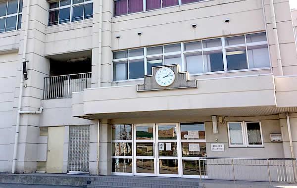 稲荷台小学校コミュニティハウスの写真
